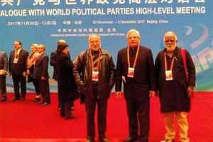 चीन की कम्युनिस्ट पार्टी ने आयोजित की - राजनीतिक पार्टियों की अंतर्राष्ट्रीय  बैठक
