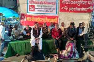 वामपंथी-समाजवादी दलो ने मनाया संविधान बचाओ-धर्म निरपेक्षता दिवस