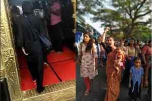 सबरीमाला मंदिर में 50 साल से कम उम्र की 2 महिलाओं का ऐतिहासिक प्रवेश