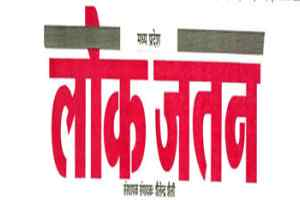सीता की अग्निपरीक्षा 'स्थल' पर मंदिर -मनु की बहाली की शातिर चतुराई !!