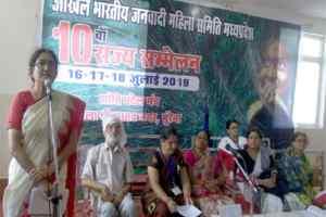 महिला आंदोलन की चुनौतियों का सामना करने नये संकल्पों के साथ सम्मेलन सम्पन्न