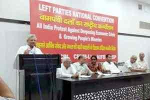 वाम दलों के साझे सम्मेलन का आह्वान -10 से 16 अक्टूबर तक देशव्यापी अभियान